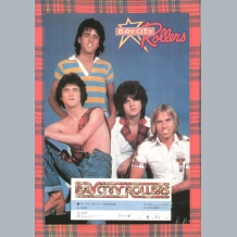 Bay City Rollers (1977) Programme